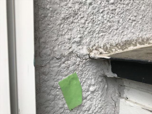 外壁にヒビ