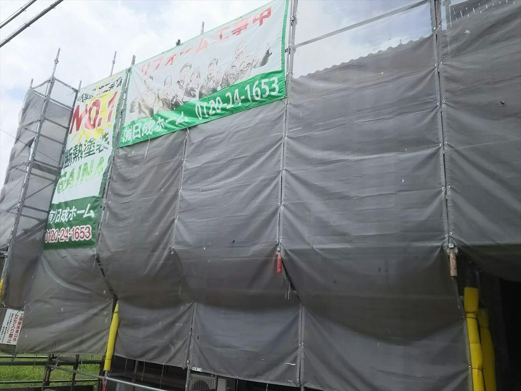 多治見 瑞浪 外壁塗り替え 足場組み