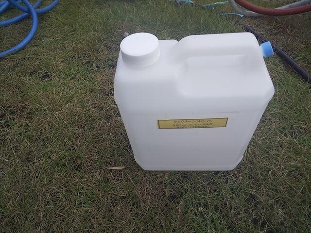 バイオ洗浄と高圧水洗浄です