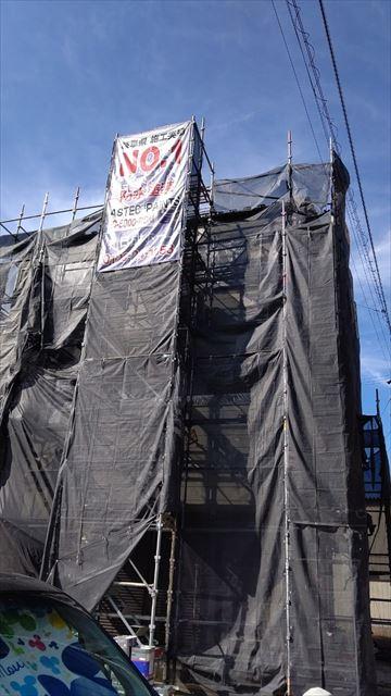 中津川市中津川で屋根外壁足場設置完成