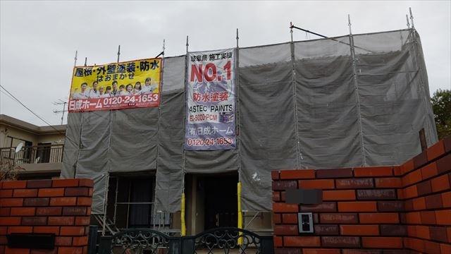 瑞浪市陶町で外壁塗装