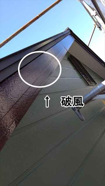 中津川市中津川で軒樋・鼻隠し・破風塗装