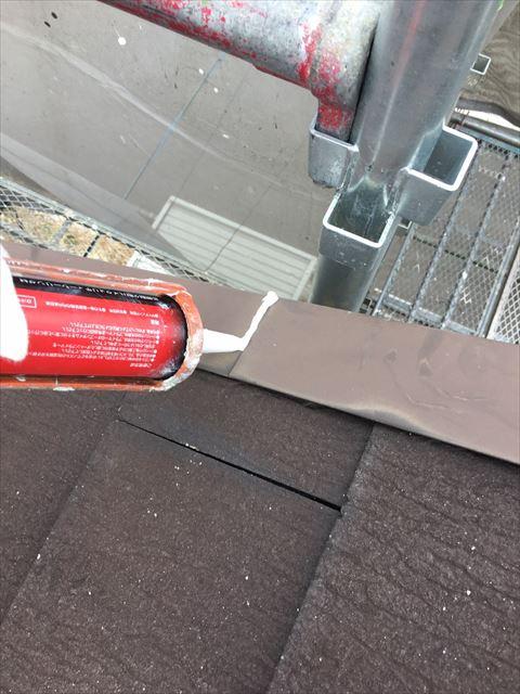 多治見市滝呂町で屋根外壁塗装工事やね補修