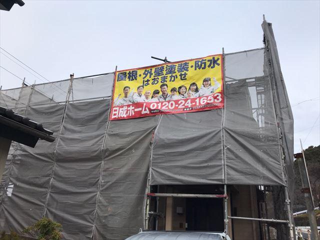 中津川市、屋根外壁塗装のビケ足場