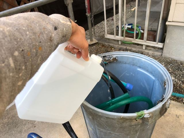バイオ洗浄です