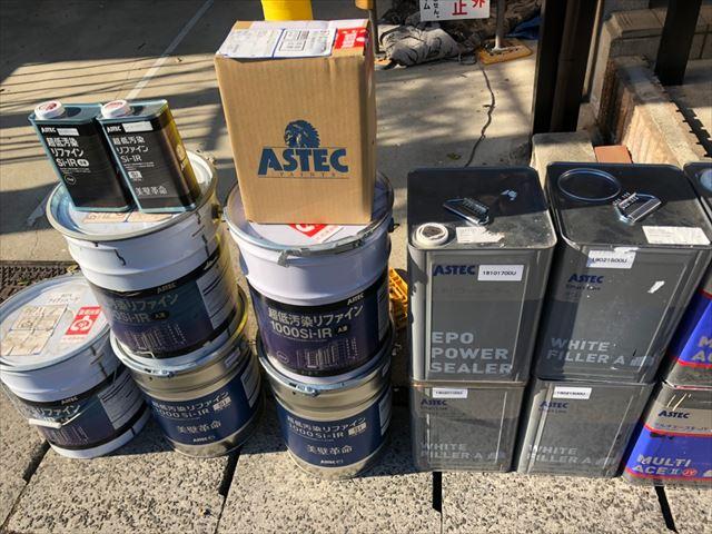 外壁の使用する塗料缶です
