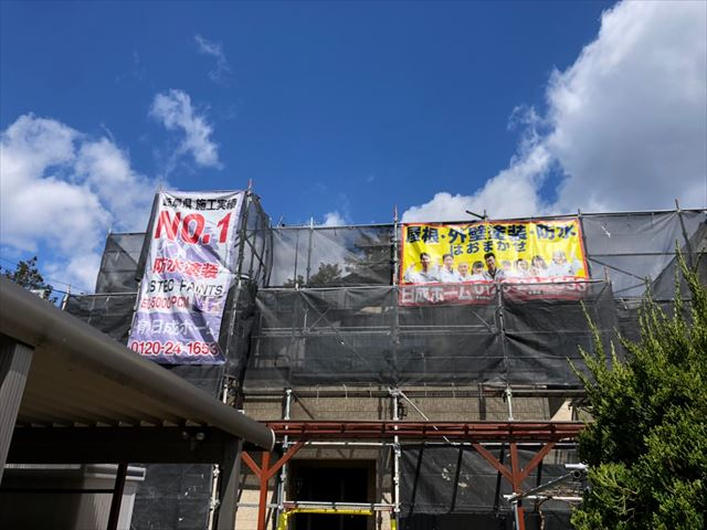 恵那市大井町で屋根外壁塗装、本日はバイオ洗浄と高圧洗浄です