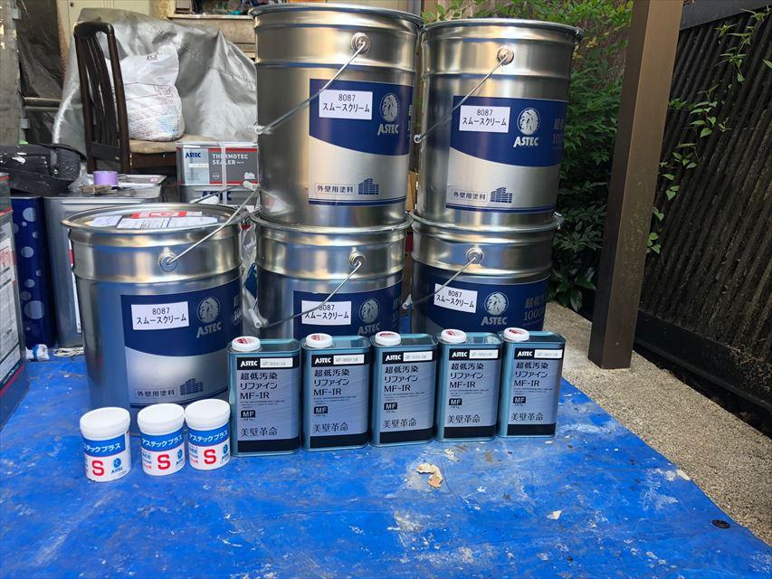 使用する塗料缶の一部になります