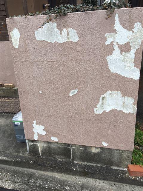 多治見市脇之島町塀塗り替え前