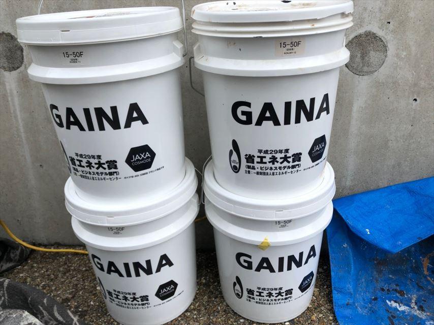 世界最高級断熱塗料のガイナ