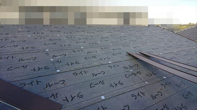恵那市で屋根葺き替え工事 防水シート貼り