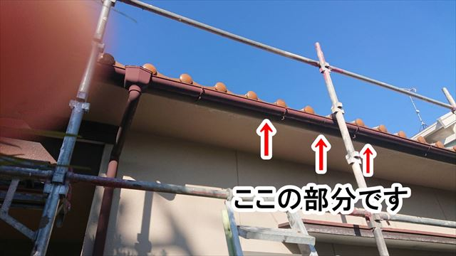 恵那市長島町で雨樋交換工事
