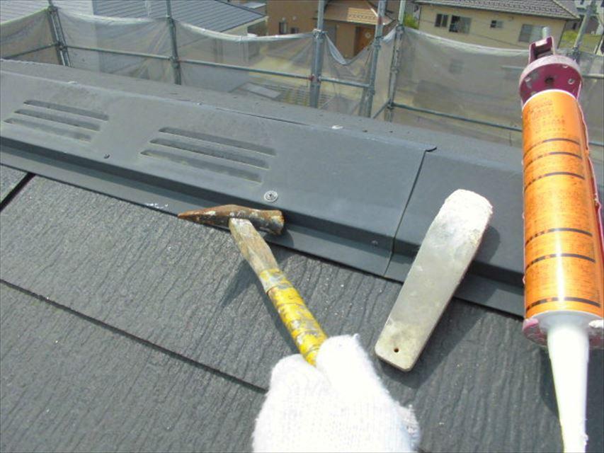 多治見市屋根板金釘
