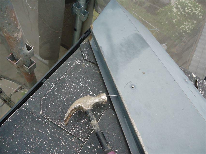 土岐市屋根板金釘打ち
