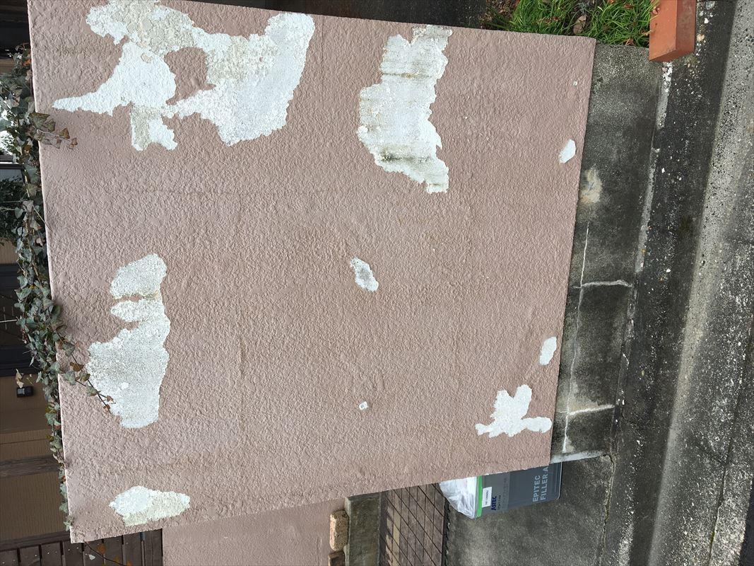 多治見 擁壁の塗装 外塀の塗装