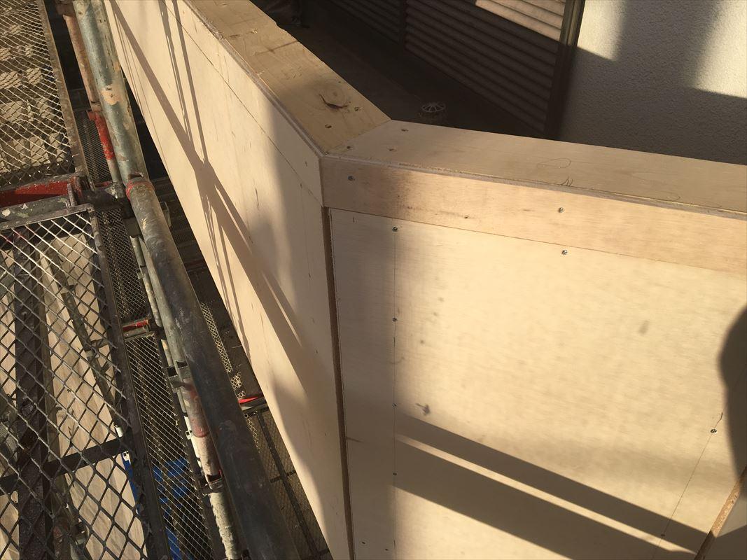 可児 外壁塗り替え ベランダの補修 ベランダ防水