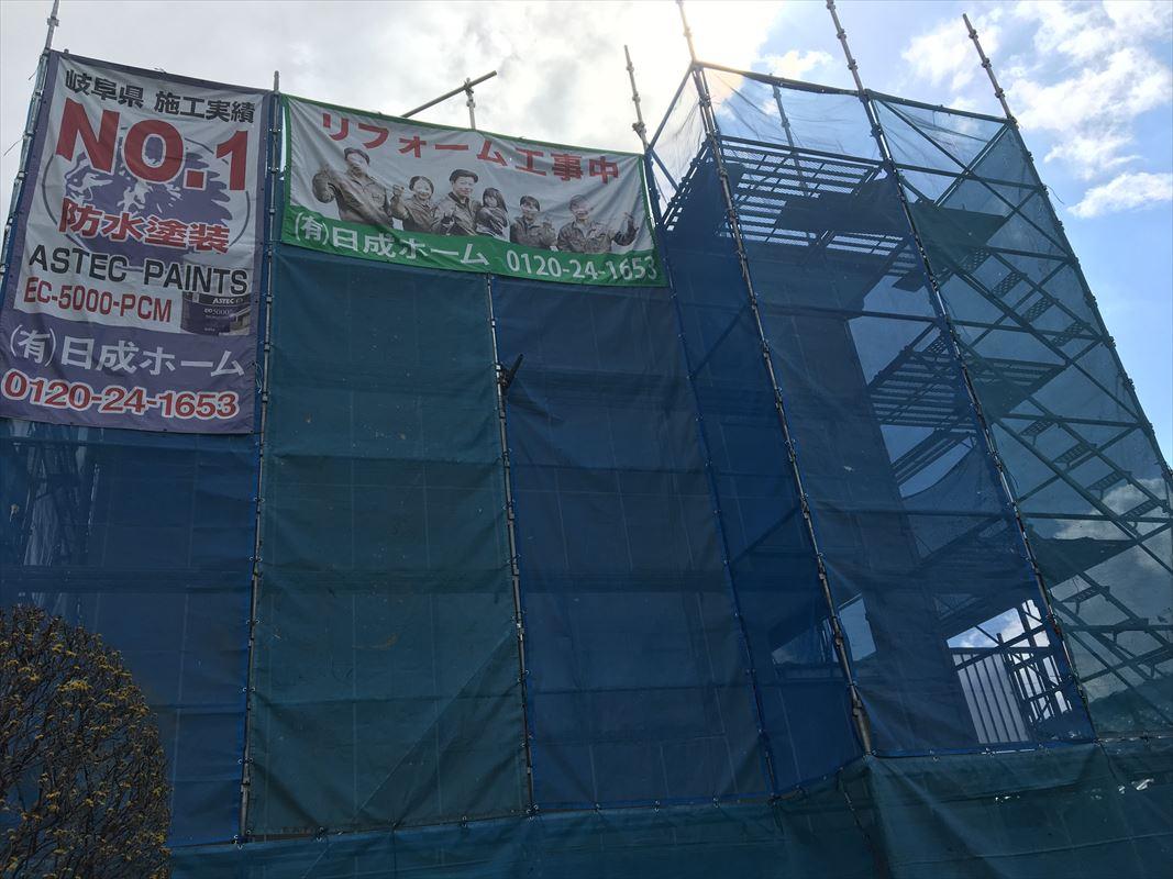 恵那市 外壁塗装 ALCの塗装 屋根のリフォーム