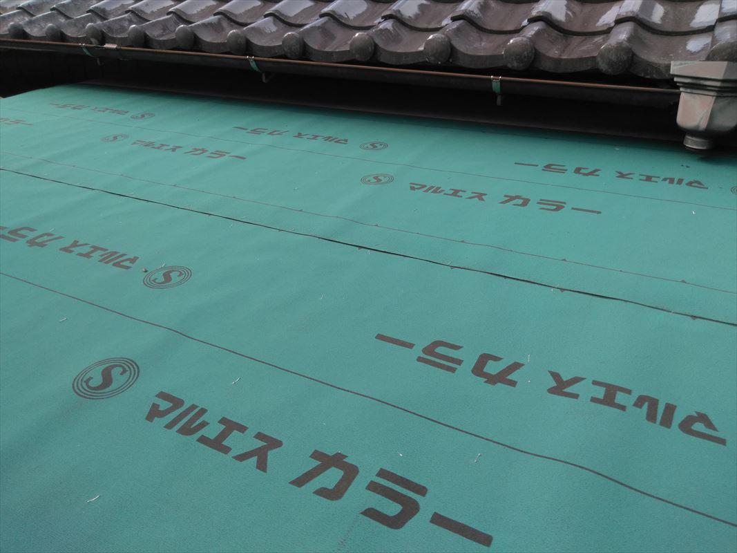 多治見 瑞浪 屋根葺き替え 屋根の瓦の下の防水シート 板金屋根