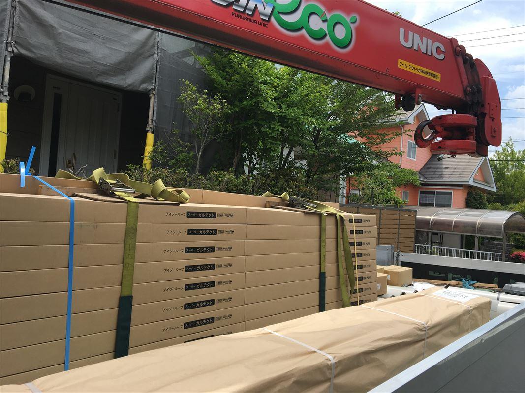多治見市 屋根のカバー工法 板金工事 屋根工事