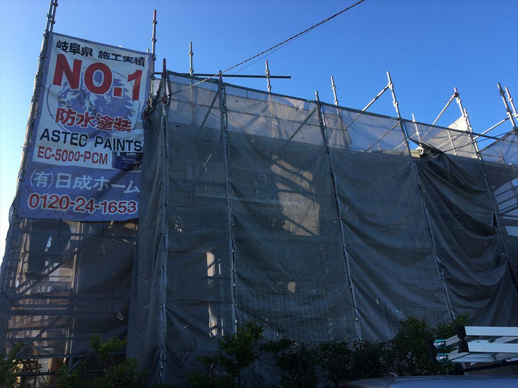 可児市 外壁屋根塗り替え 足場の組み立て