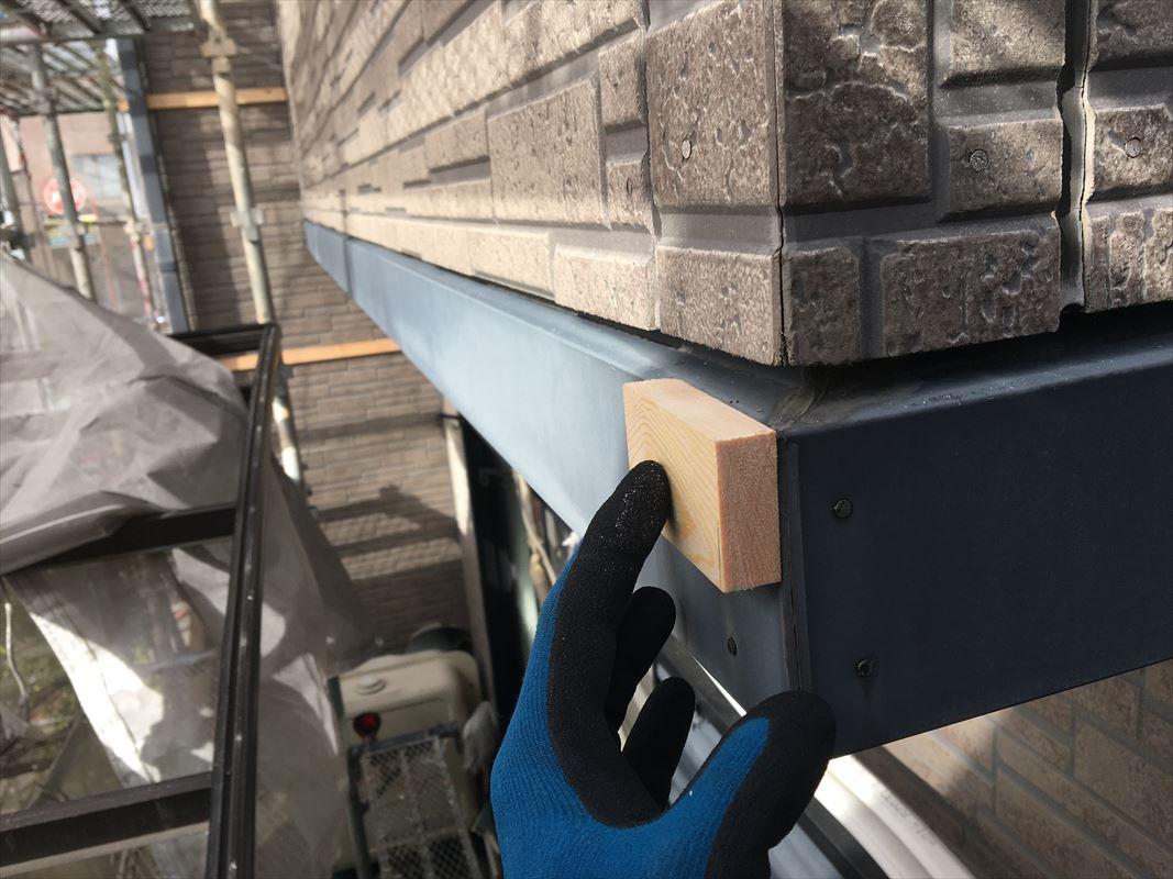 多治見市 外壁のカバー工法 外壁に板金張り