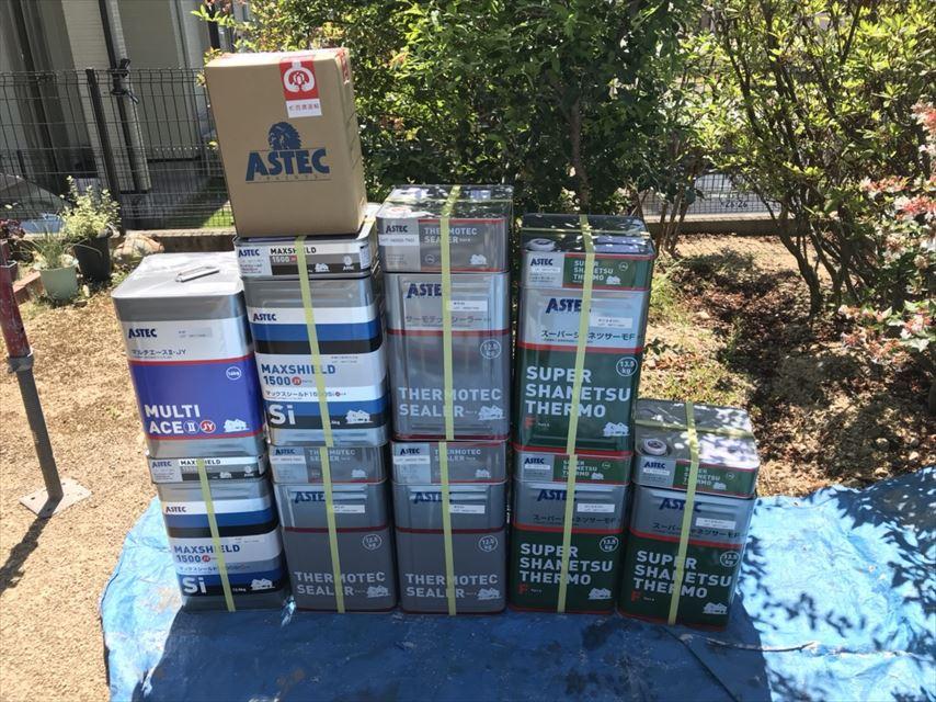 土岐市屋根塗り替え