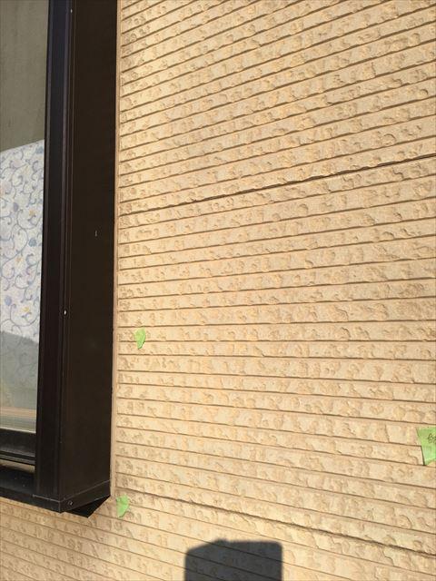 外壁のクラックです
