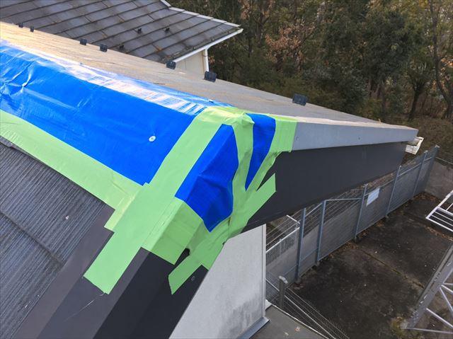 屋根の棟の板金、仮対応