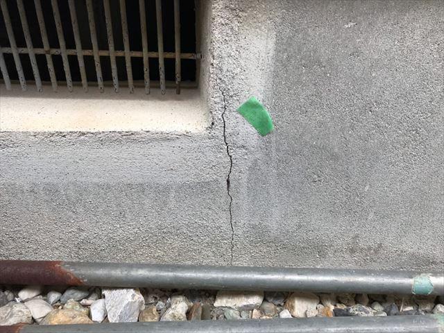 外壁の基礎の亀裂です