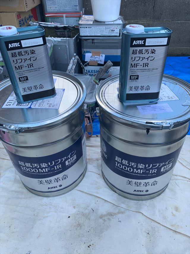 多治見市、超低汚染リファインMF-IR塗料