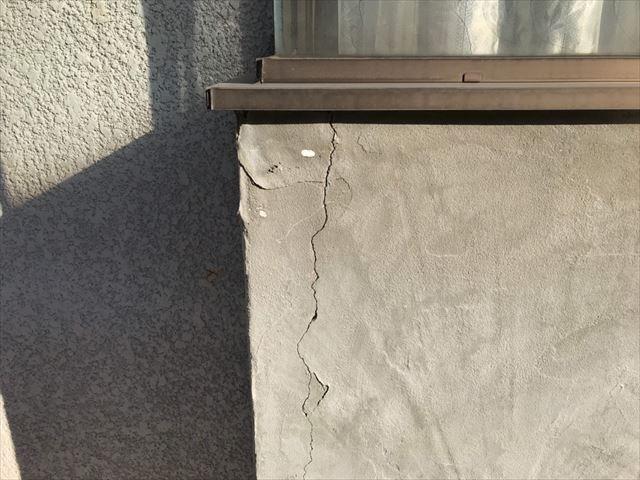 ベランダ外壁の亀裂
