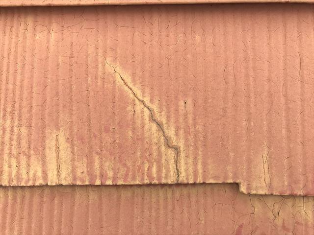 瑞浪市西小田町 屋根現地調査やね劣化ひび割れ