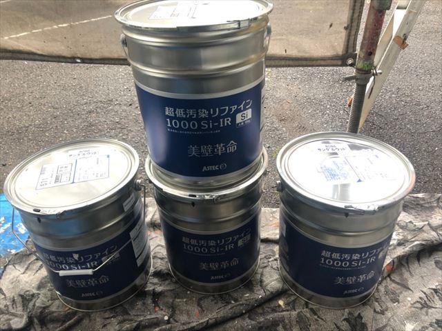 超低汚染リファインシリコン塗料